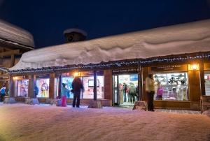 Belle Plagne Sports I - location matériel ski